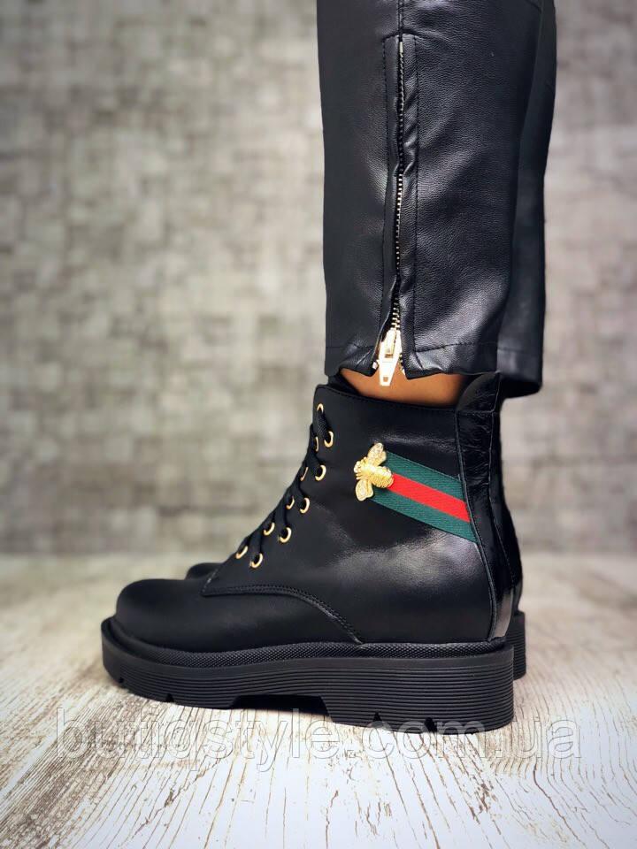 36 размер!  Ботинки женские деми в стиле  GuC!. натур.кожа на байке