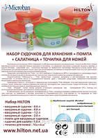 Набор вакуумных вакуумные судочкисудочков 4шт+помпа+салатник+точилкаHilton