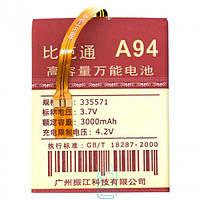 Аккумулятор универсальный A94 3000mAh 70.5*55*3.8 с контактами на шлейфе