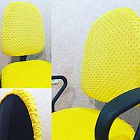 Чохол для комп'ютерного крісла жовтого кольору. Чехол для офісного / дитячого крісла. Чохол на стул.