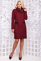 Стильне теплу сукню зі змійкою на комірі 50-54р