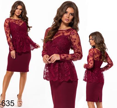 Нарядное женское платье с длинным рукавом 824635