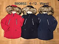 Куртка утепленная для мальчиков оптом, Grace, 4-12 лет,  № B80852, фото 1