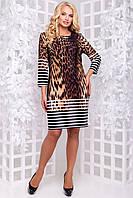 Стильне демісезонне сукні з леопардовим принтом 48-54р