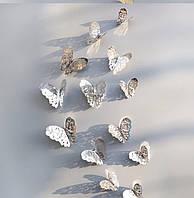 Серебристые 3Д бабочки с узором в комплекте 12 шт