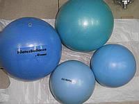 Мяч для Пилатес диаметр 25см купить Киев мяч для Пилатес мяч для Пилатес мяч для аэробики