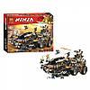Конструктор Bela Ninja Стремительный странник 10939 (Аналог LEGO Ninja 70654) ,1230 дет