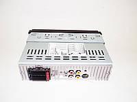 "Автомагнитола пионер Pioneer 4012 4""+Bluetooth+видео вход, фото 6"