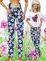 Одежда для кукол Барби (джинсы)