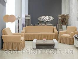 Чехол на диван и 2  кресла Соты, бежевый