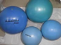Мяч для Пилатес диаметр 30см купить Киев мяч для Пилатес мяч для Пилатес мяч для аэробики