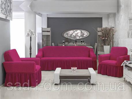 Чехол на диван и 2  кресла Соты, фуксия