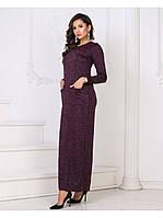 Длинное платьемакси с карманами из ангоры софт до 56 размера