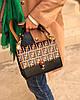 Модная сумочка FENDI  Kan I  (реплика)
