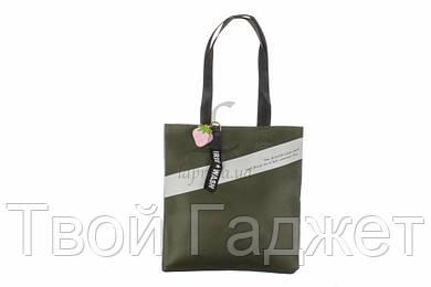 ОПТ/Розница Сумка женская кожзам пляжная на магнитной кнопке с ремешком для ключей зеленая