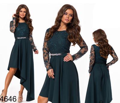 Вечернее женское платье с длинным рукавом 824646