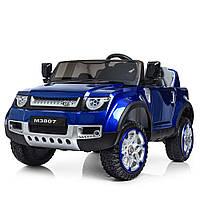 Детский электромобиль Land Rover M 3807 EBLRS-4: 4х4, 2.4G. EVA-колеса, Кожа - СИНИЙ (ПОКРАСКА) - купить оптом, фото 1
