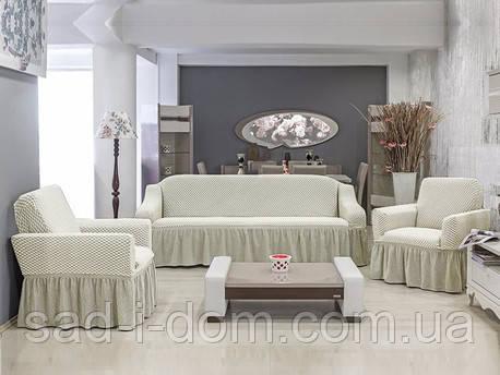 Чехол на диван и 2  кресла Соты, кремовый