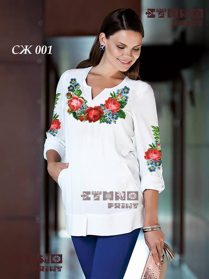 Заготовка жіночої сорочки  продажа fb65ad99fcf37