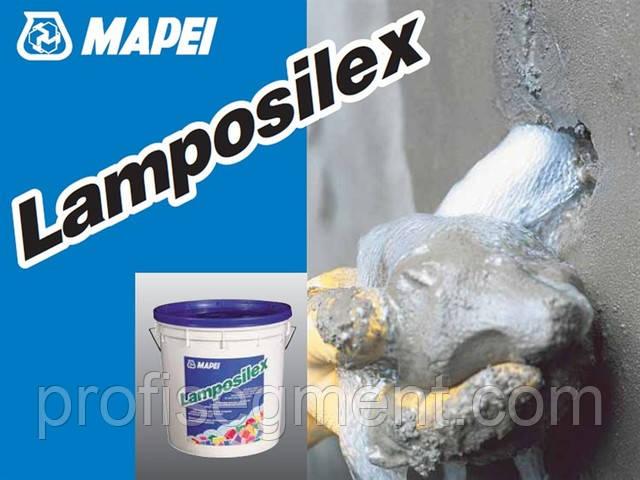 Быстросхватывающееся гідравлічне в'яжуче для зупинки водних протікання LAMPOSILEX 5 кг,Харків