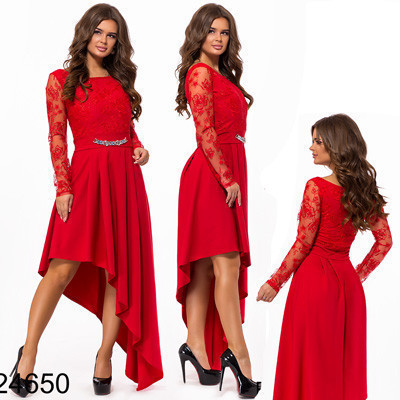 738ecf6dd33 Купить Красивое женское платье с длинным рукавом 824650 Украина ...