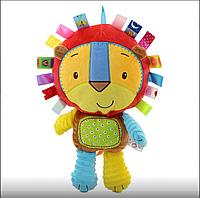 Мягкая Игрушка - Погремушка Львенок Happy Monkey