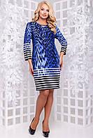 Модне демісезонне сукні з леопардовим принтом 48-54р