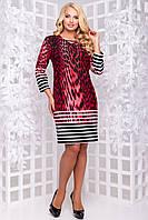 Ефектне плаття з леопардовим принтом 48-54р