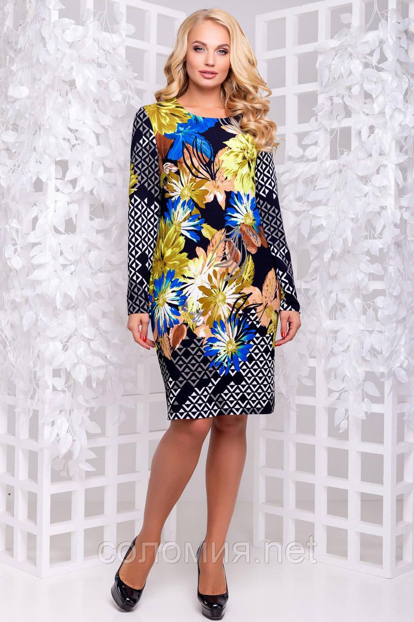 Яркое трикотажное платье с цветочным принтом  50-56р