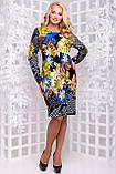 Яркое трикотажное платье с цветочным принтом  50-56р, фото 4