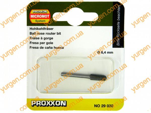 Мини фреза PROXXON 29030