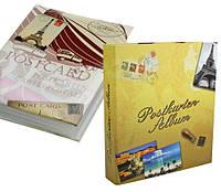 Для листівок та поштових карток
