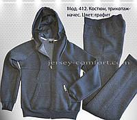 Утепленный костюм трикотажный-начес, женский., фото 1