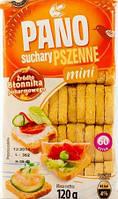 Гренки (Мини) Pano пшеничные Польша 120г (60 шт), фото 1