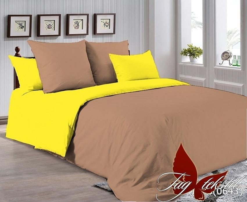 Полуторный комплект постельного белья P-1323(0643)