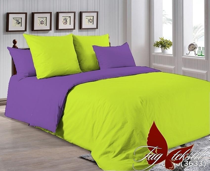 Двуспальный комплект постельного белья P-0550(3633)