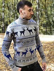 Теплый мужской шерстяной свитер гольф Олени, Турция С,М,Л,ХЛ