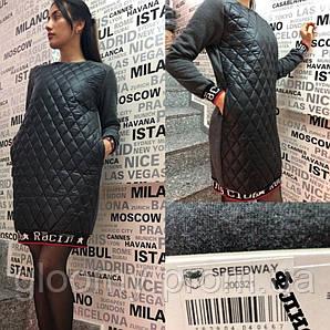 Теплое платье на флисе speedway