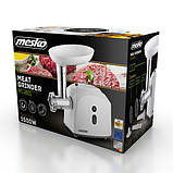 Электрическая мясорубка  Mesko MS 4805 1500Вт, фото 8