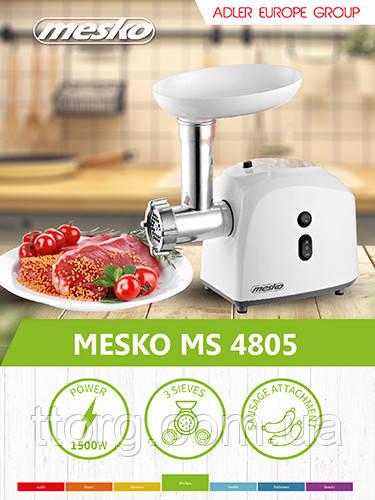 Электрическая мясорубка  Mesko MS 4805 1500Вт