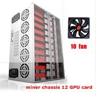 ELEPHANT корпус закрытый фермы на 12 GPU, майнинг, металл 1мм,на 10 кулеров, на 2 блока питания,15кг + кулеры