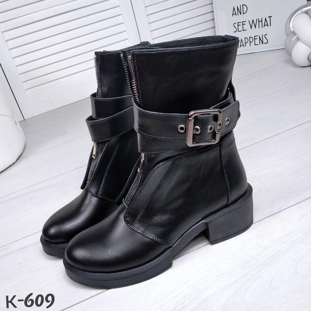 02f979cbd57e09 Стильные ботинки -Bona-натуральная кожа 36 размер - Интернет-магазин обуви  TINA LUX
