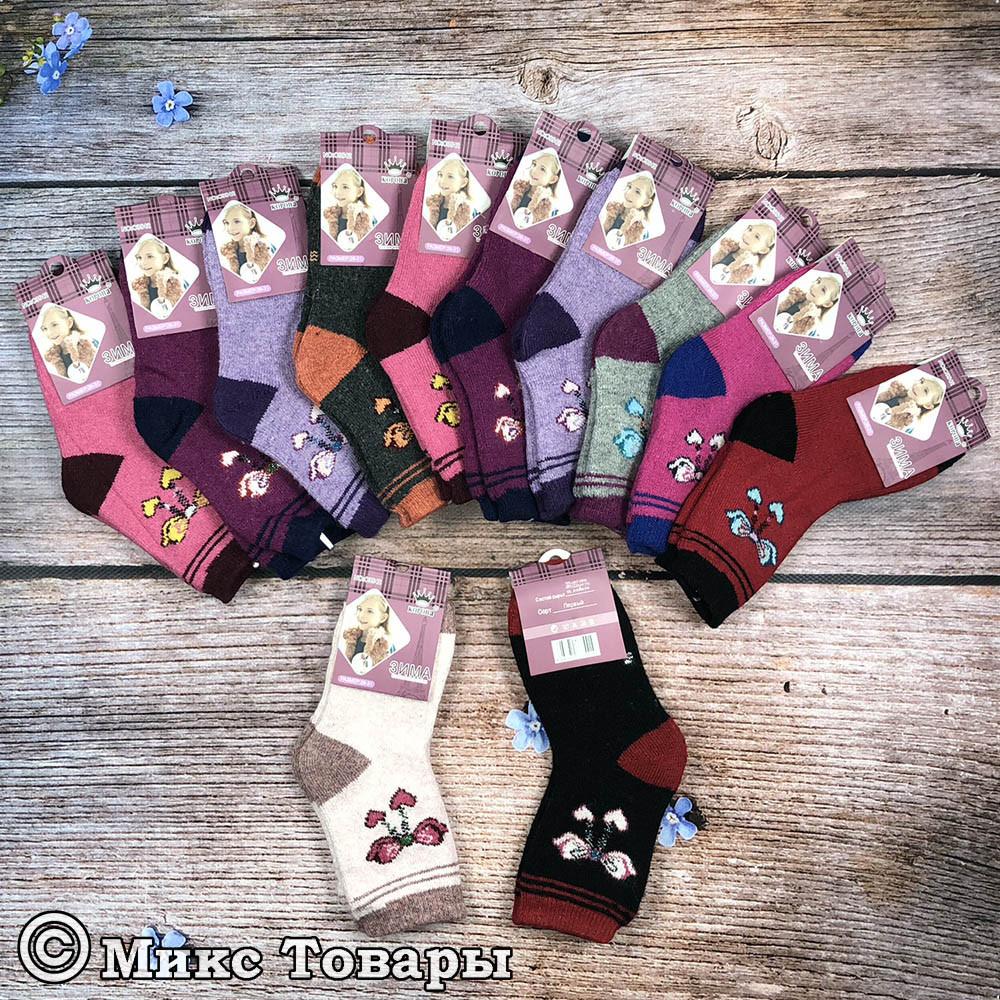 Теплые носки с ангорой для девочек Размер: 26- 31 см (7389)