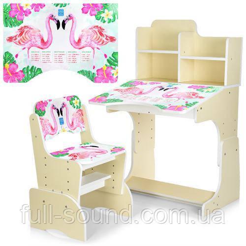 Детская парта фламинго B 2071-41
