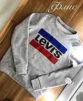Женский теплый свитер свитшот Levi's Левайс ткань трехнить на флисе серый