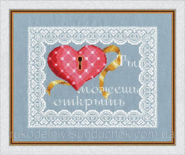 """Набор для вышивания крестом ТМ Золотое Руно """"Мое сердце"""" СШ-007"""