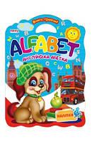 Учись играя -раскраска А3 Английская азбука