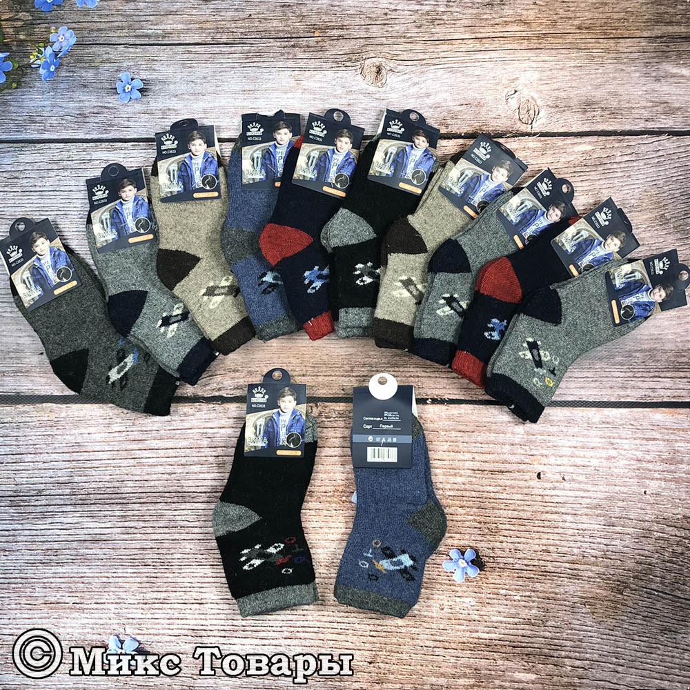 Детские носки с ангорой для мальчика Размер: 21- 26 см (7392)