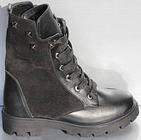 Ботинки подростковые зима из натуральной кожи от производителя модель ДС-062 a47653c5abd65