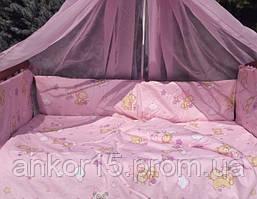 Детское постельное белье розовое Мишка на тучке  8 в 1